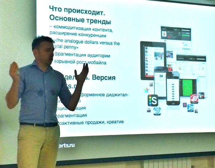 Дмитрий Навоша, гендиректор sports.ru