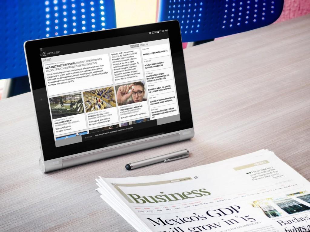 """Приложение газеты """"Коммерсант"""" отмечено Google как одно из лучших российских приложений за 2014 год."""
