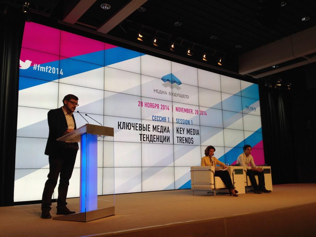 Future Media Forum