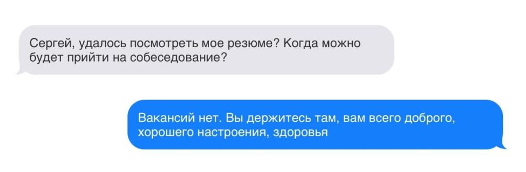 xorosh