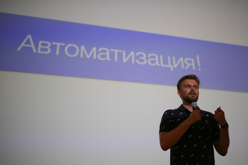 Фото: Егор Никаноров